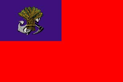 Flag of the modern far eastern republic by kyuzoaoi-d55xu84
