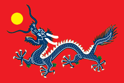 744px-China Qing Dynasty Flag 1912-present