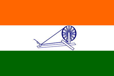 800px-1931 Flag of India