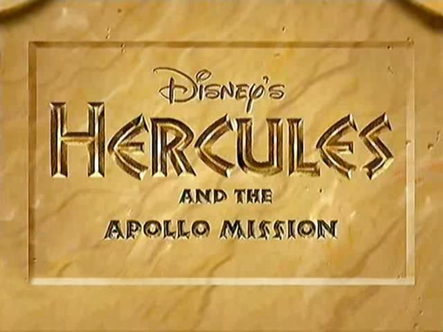 Hercules 1998 Intertitle