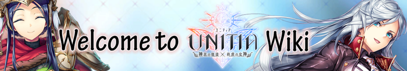 Wiki Banner