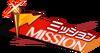 Mypage MissionButton
