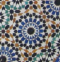 250px-Mekhnes Place El-Hedine Mosaique3