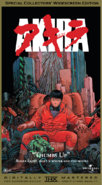 Akira (1988) 2000 Special Collectors' Widescreen Edition VHS Cover