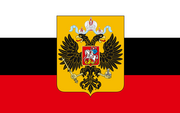 Rusland new flag 2011