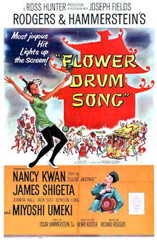 FLower Drum Song 1961 poster