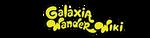 Wiki-wordmark-GalaxiaWander