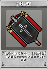 Belinda Weapon3
