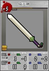 Luka weapon4