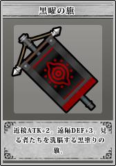 Belinda weapon2