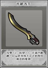 Riesz Weapon3