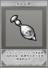 Alicetaria weapon3