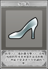 Alicetaria Weapon2