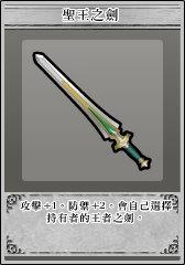Luka Weapon3