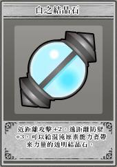 Milian Weapon2