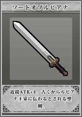 Abel Weapon1