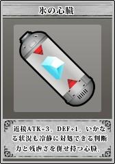 Stacia Weapon2