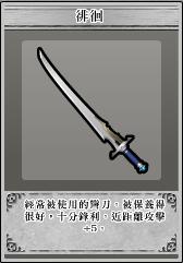 Epsilon weapon2