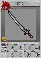 Epsilon weapon4