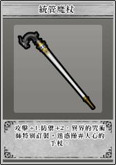 Noichrome Weapon3