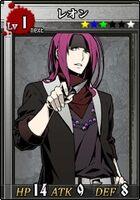 Leon (Rebirth)N1