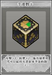 Melen Weapon3