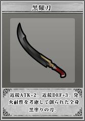 Riesz Weapon2