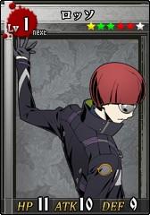 Rosso (Rebirth)N1