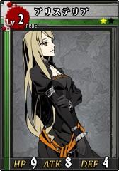 Alicetaria2