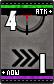 Ev Gun4&Move1