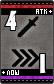 Ev Sword4&Move1