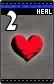 Ev H2