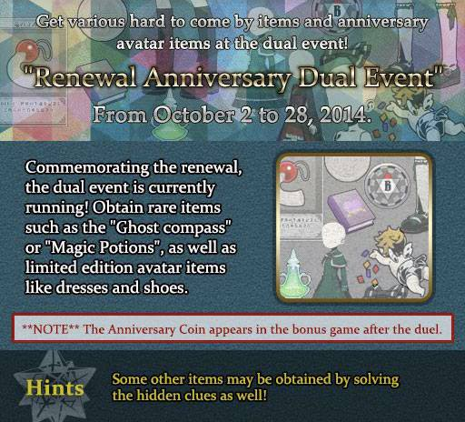 Renewal Anniversary Dual Event info
