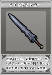 Bernhard Weapon2