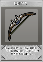 Nadine weapon3