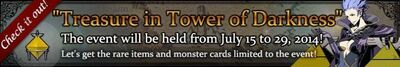 Treasure in Tower of Darkness Event