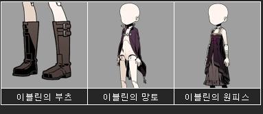 나태와분노07