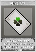 U card