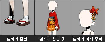 유현의염의13