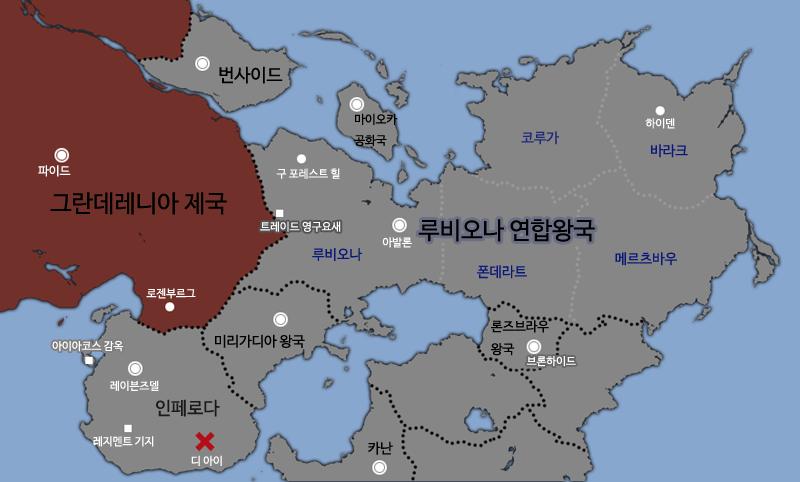 언라이트 세계관 지도