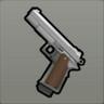 연사용 권총