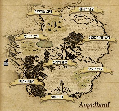 언라 Angelland