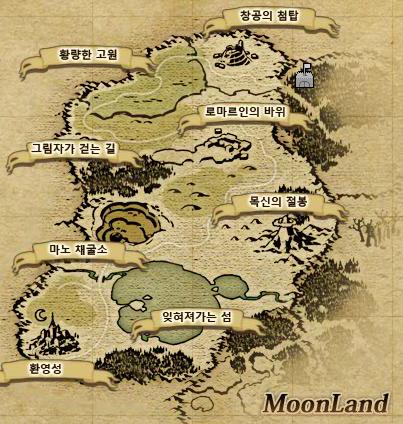 언라 MoonLand