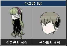 나태와분노09