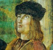 AldusManutius