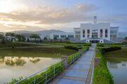 UNMC White Building