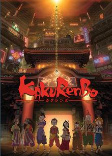 Kakurenbo Hide and Seek