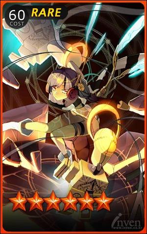 Fighter Ghost AsuraR