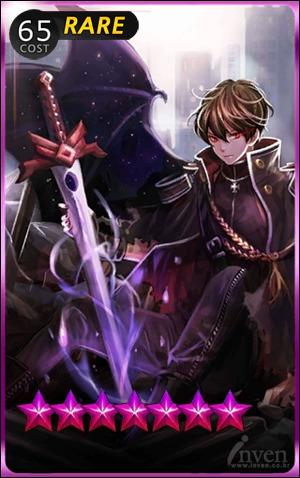 LuciferR