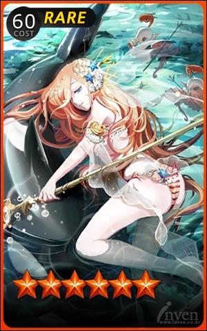 Poseidon of the SeaR